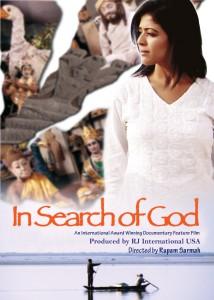 ISOG_dvd_cover